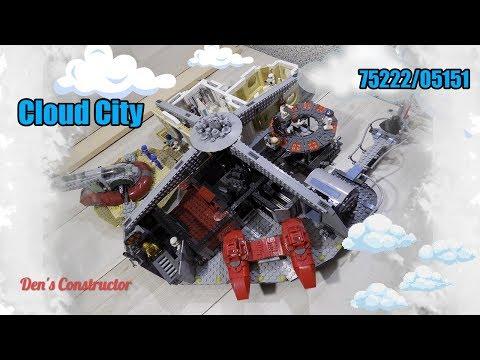 Облачный город. Lepin 05151/Lego 75222