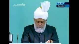 Attentats contre les mosquées ahmadis de Lahore - sermon-02-07-2010