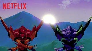 『新世紀エヴァンゲリオン』PV - Netflix [HD] thumbnail