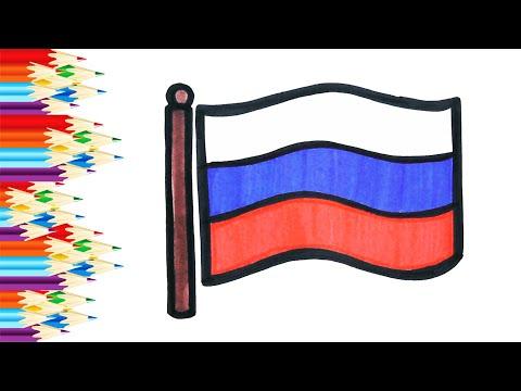 Как нарисовать ФЛАГ РОССИИ / Рисунок для начинающих и для детей /  Клякса -ТВ