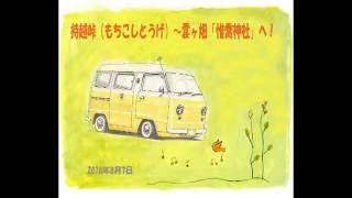 丹塀貞成 - JapaneseClass.jp