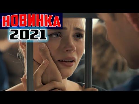 СЕРДЕЧНЫЙ фильм до предела! НОВИНКА! СРОЧНО СМОТРЕТЬ! ТАЙНА МАРИИ Русские мелодрамы, фильмы 1080