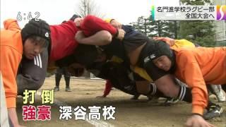 12月24日 首都圏ネットワーク.
