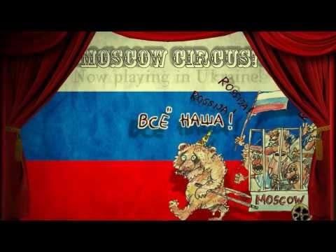 Moscow Circus in Ukraine Crimea ( Putin's invasion )