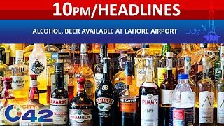 Excise Dept Gives 15-day Deadline - 10pm News Headlines | 16 Jan 2019 | City 42