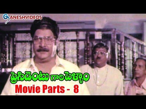 President Gari Pellam Movie Parts 8/12 - Akkineni Nagarjuna, Meena - Ganesh Videos
