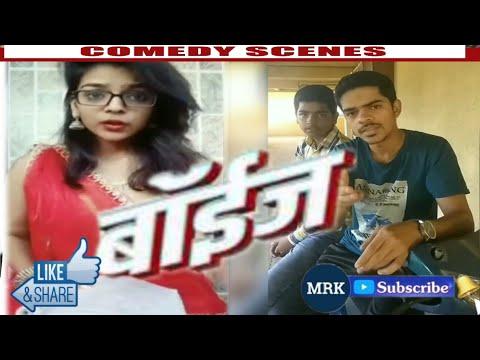 Download Boyz Marathi Movie Comedy scene 😂😂😂