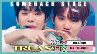 Download [쇼! 음악중심] 트레저 - 마이 트레저 (TREASURE - MY TREASURE), MBC 210116 방송