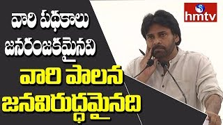 JanaSena Chief Pawan Kalyan Opinion on YCP 100 Days Rule | hmtv Telugu News