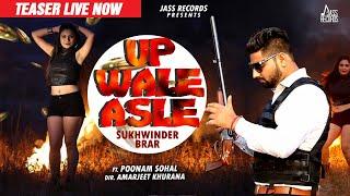 UP Wale Asle | Releasing worldwide 21 02 2019 | Sukhwinder Brar | Teaser | New Punjabi Song 2019