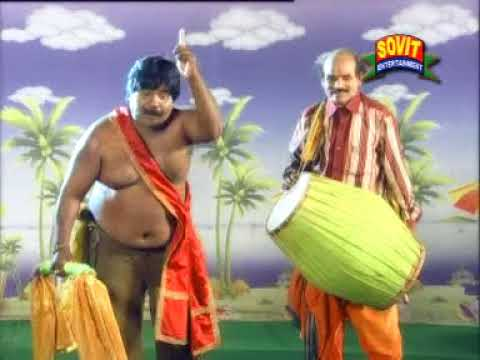 tension free sambalpuri comedy   bairagi comedy fo
