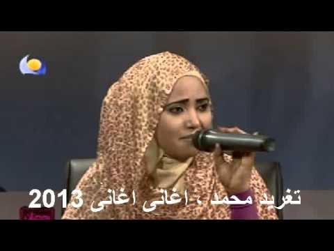 اغاني فهيمة عبدالله 2019