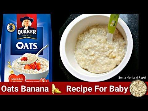 oats-recipe-for-babies-|-baby-food-recipe-|-oats-baby-food-recipe-|baby-food-2-years