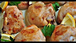 Курица в лимонном соусе! Как приготовить маринад для мяса.Курица в маринаде.