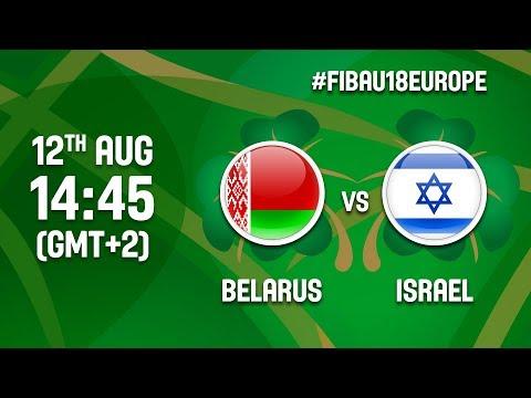 Belarus v Israel - Full Game - Class 5-8 - FIBA U18 Women's European Championship 2017 - DIV B