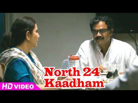 North 24 Kaatham Malayalam Movie | Scenes | Sreenath Bhasi Tries To Make Fun At Fahadh Faasil