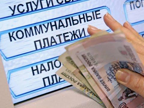 Как начисляется пенсия в России? Начисление пенсии по