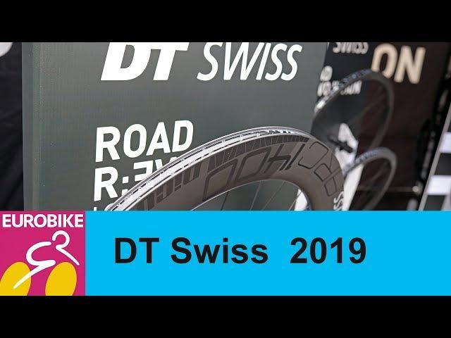 DT Swiss Road Wheels 2019 Presentation - Eurobike 2018
