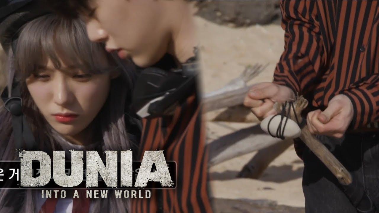 "Jung Hye Sung ""Hyun Bin is a troll"" [DUNIA : Into A New World Ep 3]"