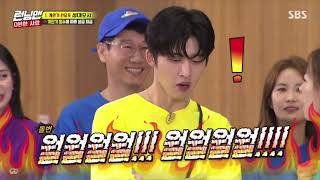 Running Man Bobby B I Seungri MP3