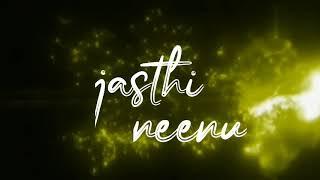Black screen new lyrical WhatsApp status/Kannada song lyrical status
