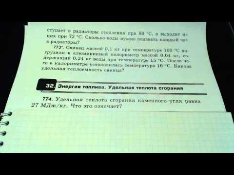Рымкевич 782из YouTube · Длительность: 2 мин54 с