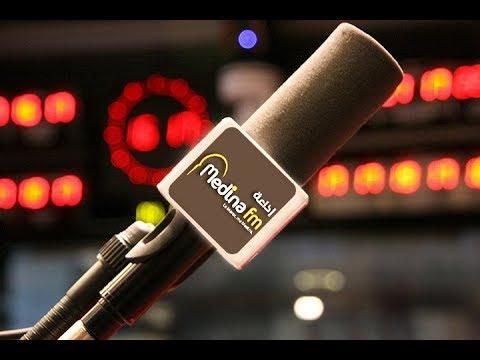 ecoutez radio MEDINA FM en direct - إستمع لراديو مدينا فم مباشرة على الانترنت  live