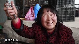 《军旅人生》 20190607 韩长彬:快乐的蘑菇| CCTV军事