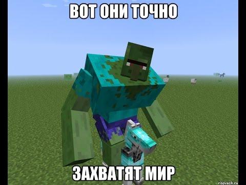 Как сделать алмазного голема в minecraft фото 79