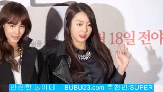   131211 변호인 VIP시사회 쥬얼리(Jewelry) 김예원 직캠 3