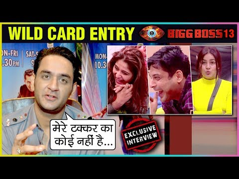 Vikas Gupta Wild Card Entry In Bigg Boss 13 | Reacts On Housemates & Their UGLY FIGHTS | Exclusive