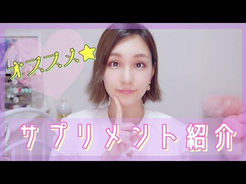 愛用サプリメント紹介♡リプライセル,コラーゲン