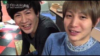 2月14日はバレンタインDAY。 ヨシモト∞ホールに出ている若手芸人もチョ...