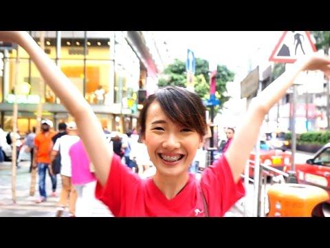 ซอฟท่องโลก : ตะลุยฮ่องกง