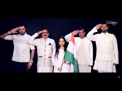 INDI - Pendence Theme | Sandeep Thakur & DJ Akhil Talreja
