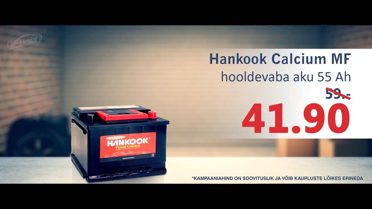 c07a27d4ac5 Fixus sügis 2012 Hankook aku - YouTube