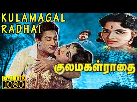 Kulamagal Radhai | Romantic Tamil Movie | Sivaji Ganesan, B Sarojadevi, Devika | Film Library