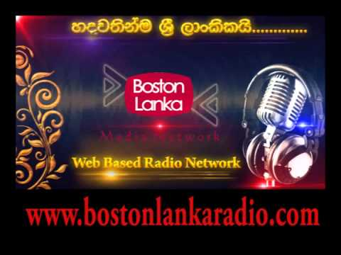 Boston Lanka Radio