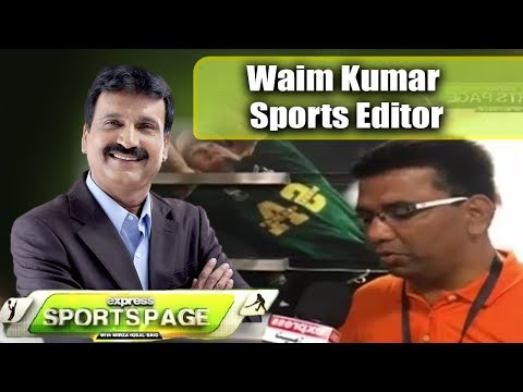 Sports Page | 30 September 2018 | Express News