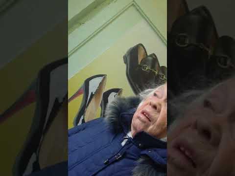 Бабушка хочет молодого парня