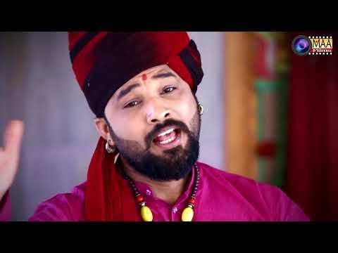 आवो मारी हिंगलाज माता | Awo mari Hinglaj Mata | Mukesh Nayak | MAA Films(AANA) Duthariya Hinglaj MAA