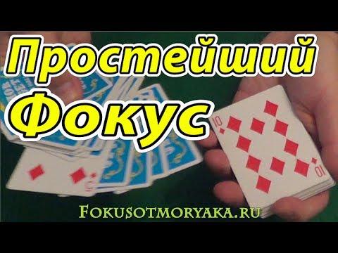 Бесплатные фокусы и обучение дистанционное обучение в словакии quattroporte