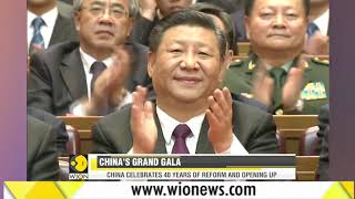 WION Speed News: Watch top national and international news of the morning - December 16th 2018
