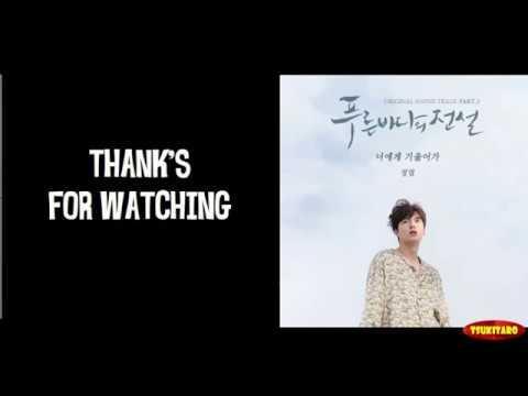 Jung Yup  Lean  You Lyrics easy lyrics