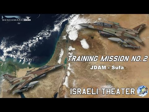 BMS 4.33 - Israeli Theater Training mission No.2 - JDAM Sufa