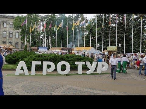 Кореновск. «АгроТур-2019».