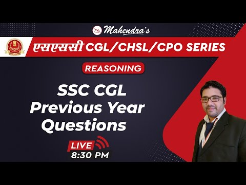 SSC CGL/CHSL/CPO SERIES | Reasoning | CGL - PYQ | By Kuldeep Mahendras | 8:30 Pm