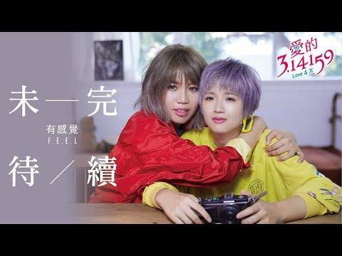 華語流行歌精選輯 Chinese-POP