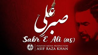 Asif Raza Khan | Sik'hatay Hai Ali(as) - تاريخی کلام | 2017 New Noha