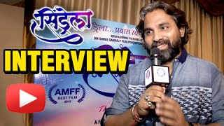 Cindrella Is A Thought, And Not Just A Movie | Director Kiran Nakti Interview | Marathi Movie 2015